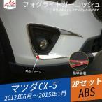 Yahoo!リーディングハイMZ128 マツダ 内装パーツ カーボンハンドル カーボンステアリング スポーツスタイル  1P