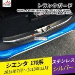 ST009  ODYSSEY オデッセイ カーボンカバーセット シフトレバーカバー サイドミラーカバー キーホルダー ドア保護カバー カーボン 8P