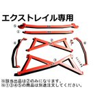 XT119 X-TRAIL T32 エクストレイルパーツ ロワアームバー サスペンション補強 ハンドリングUP 1P