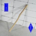 流木 インテリア タペストリ−棒 _bom0347