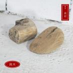 DIY 角材 木材 材木 DIY角材 流木 DIY木材 _km0021