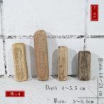 DIY 角材 木材 材木 DIY角材 流木 DIY木材 _km0047