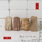 DIY 流木 角材 木材 材木 DIY角材 流木 DIY木材 _km0060