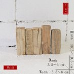 DIY 流木 角材 木材 材木 DIY角材 流木 DIY木材 _km0082
