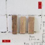 DIY 流木 角材 木材 材木 DIY角材 流木 DIY木材 _km0084