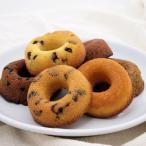 焼きドーナツ 種類をお選びください ドライブルーベリー ドライクランベリー ラムレーズン