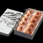ギフト 洋菓子 お取り寄せ サクサクの栗ぱい 10個 こしあん お菓子 焼き菓子 ギフト 個包装