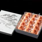 洋菓子 お取り寄せ サクサクの栗ぱい 15個 こしあん お菓子 焼き菓子 ギフト 個包装