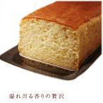 ギフト ブランデーケーキ パウンドケーキ かすてら訳あり カステラ 切り落としとのセット 洋菓子 焼き菓子 スイーツ
