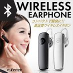 Bluetoothイヤホン イヤホンマイク  ワイヤレス iPhone Android アンドロイド 片耳タイプ ハンズフリー 通話可能 高音質 小型 ブルートゥース