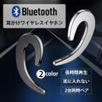 Bluetooth ����������ۥ� �֥롼�ȥ����� Bluetooth 4.1 �磻��쥹 �ⲻ�� iPhone Android ����ե��� ���ݡ��� ���˥� ���㲻