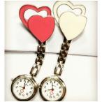ナースウォッチ 看護師 ナース クリップ式 懐中時計 ウォッチ 時計 ナース時計 レディース スマイル 逆さ時計