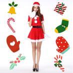 ショッピングコスプレ 4点セット◇◆クリスマス サンタ コスプレ レディース