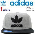 ショッピングadidas アディダス キャップ adidas Originals (アディダス オリジナルス) ユニセックス 刺繍キャップ チェーン スナップバック (GREY/BLACK) B94085