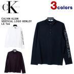 カルバンクライン ロンT Calvin Klein (カルバンクライン) メンズ 長袖Tシャツ フード付き ヘンリーネック ロゴプリント 長袖 Tシャツ ビッグサイズ 41Q9043