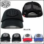 デウス キャップ DEUS EX MACHINA (デウス エクス マキナ) ユニセックス 刺繍メッシュキャップ 帽子 ロゴ トラッカー 全5色 DMS07875