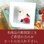 クリスマス ※単品売り不可 プリザクロック用彫刻加工カート