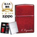 zippo 名入れ ライター ジッポ 彫刻 キャンディアップルレッド メンズ 喫煙具 ジッポー 誕生日 プレゼント 結婚 還暦 記念 母の日