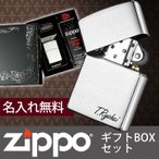 zippo 名入れ ライター ジッポ 彫刻 ネーム 刻印 162 アーマー ジッポー ギフト セット 誕生日 記念日 彼氏 愛煙家 オイルライター