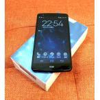 LGL22 au isai  ブラック 格安SIM対応 白ロム 中古スマホ スマートフォン 格安スマホ
