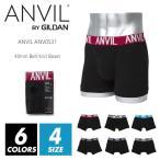 ボクサーパンツ メンズ アンビル ANVIL アンヴィル 531 下着 パンツ アンダーウエア ブランド ショートパンツ かっこいい カラフル シンプル プレゼント