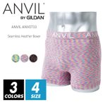ボクサーパンツ メンズ アンビル ANVIL アンヴィル 733 下着 パンツ アンダーウエア ブランド ショートパンツ かっこいい カラフル シンプル プレゼント