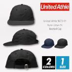 ベースボール キャップ アーバンフィット ナイロン 無地 United Athle ユナイテッドアスレ 9673-01 f フリーサイズ 帽子 ストリート スポーツ