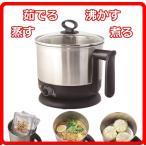 ショッピング電気ケトル Foret マルチ調理ケトル (茹でる 沸かす 煮る 蒸す) 電気鍋 電気ケトル