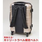 背負える キャリー トラベル固定ベルト (今お持ちのキャリーバッグが楽々背負えます! 出張 旅行 などにとっても便利!)