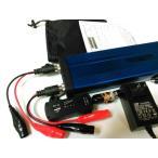 【即納】出力二系統  フィッシングキューブ 14.8V 15Ah 【FCW15A】八洲電業 電動リール用 バッテリー