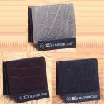 KC's( 象革 ) 高級 二つ折り財布 (kpb016)