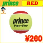 prince プリンス 7G329 STAGE 3 RED BALL ステージ 3 レッド ボール ジュニアテニスボール (R-T)