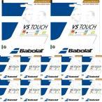 Yahoo!R-Tennis Yahoo!店VS TOUCH 135 10張セット(VSタッチ135 10張セット)(2011年新商品BA201021)