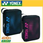 YONEX ヨネックス ランドリーポーチL BAG2096L 国内正規品 テニスバッグ