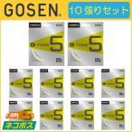GOSEN ゴーセン G-TONE 5 ジートーン ファイブ BS065 10張りセット バドミントン用ガット