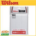 Wilson ウィルソン PRO OVERGRIP 3PK WRZ4020 テニス用グリップ