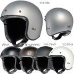 ★送料無料/特別価格★SHOEI FREEDOM フリーダム ショーエイ ジェットヘルメット