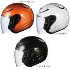 ★送料無料/特別価格★OGK AVAND2 ジェットヘルメット