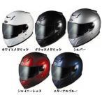 ★送料無料/特別価格★ OGK(オージーケー) AFFID(アフィード)  サンシェード標準装備のチンオープンシステムヘルメット