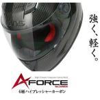 WINS(ウィンズ) A-FORCE カーボン フルフェイスヘルメット