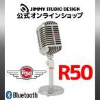 スピーカー シルバー Bluetoothスピーカー ジャズマイク Bluetooth スマホ対応 R50
