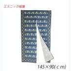 のれんnoren暖簾アジアンロング丈ロング突っ張り棒おしゃれ布通販安い格