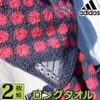 スポーツタオル タオル ギフト プレゼント アディダス adidas 抗菌 スリム 女の子 かわいい ループ付き おしゃれ テニス バレー プレゼント