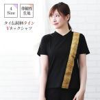 【アジアンエステユニフォームマッサージ制服Tシャツ】カラー豊富!エスニック