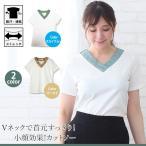 【アジアンエステユニフォームマッサージ制服Tシャツ】Vネックアジアン