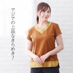 【アジアンエステユニフォームマッサージ制服Tシャツ】ブラウンcolor。ウエスト