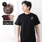 送料無料アジアンメンズ Tシャツエスニック刺繍ユニフォーム制服大きいサイズ