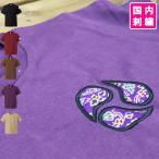 送料無料アジアンTシャツエスニック刺繍ユニフォーム制服大きいサイズ