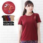 アジアンTシャツエスニック刺繍ユニフォーム制服大きいサイズ