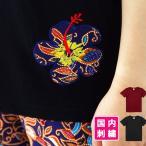 送料無料ユニフォーム制服アジアンTシャツ大きいサイズマッサージ